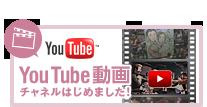 angela angeloのYoutube動画